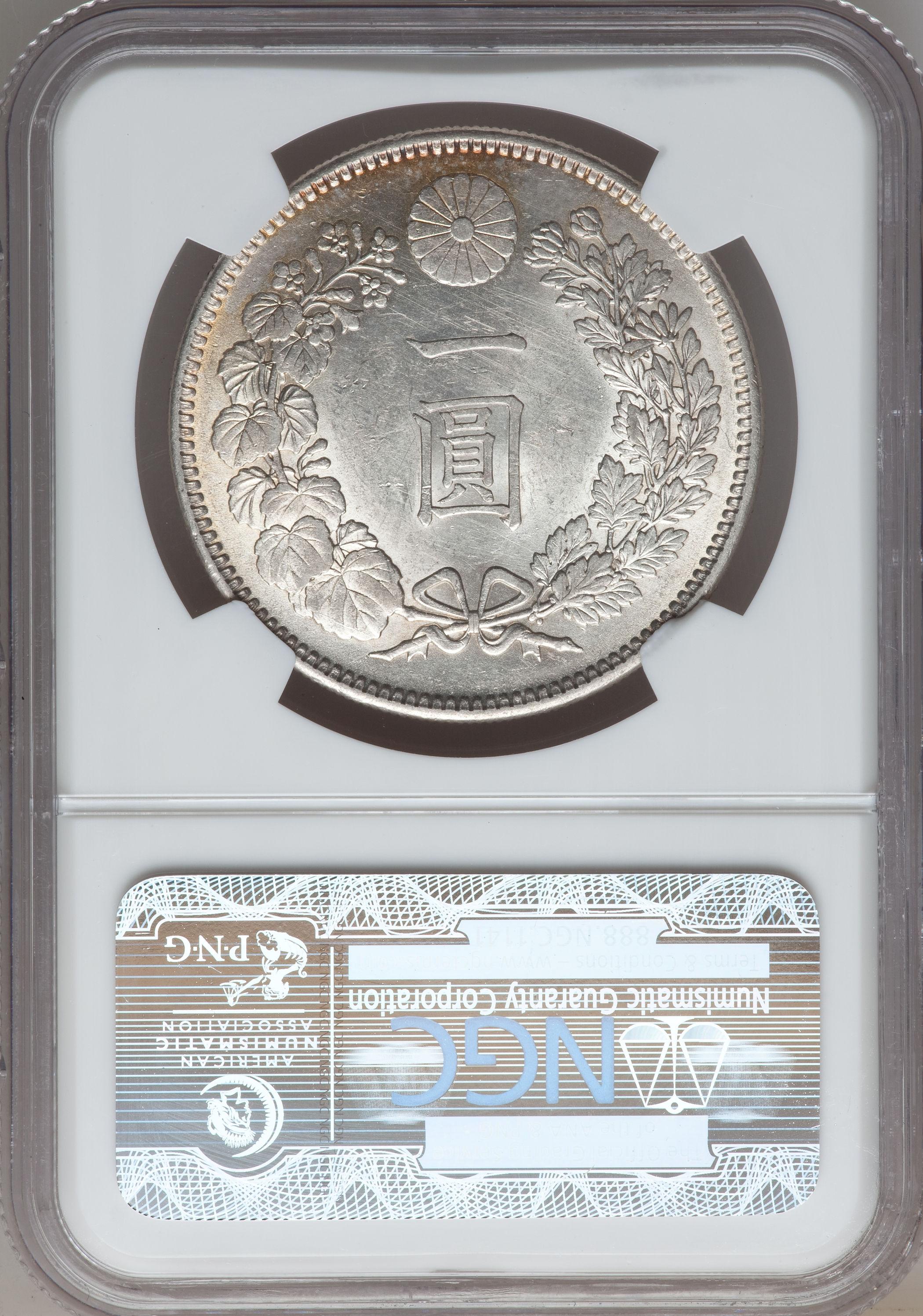 1 Yen. Japón. 1895. Osaka 8841777736_1e4e52eb5e_o