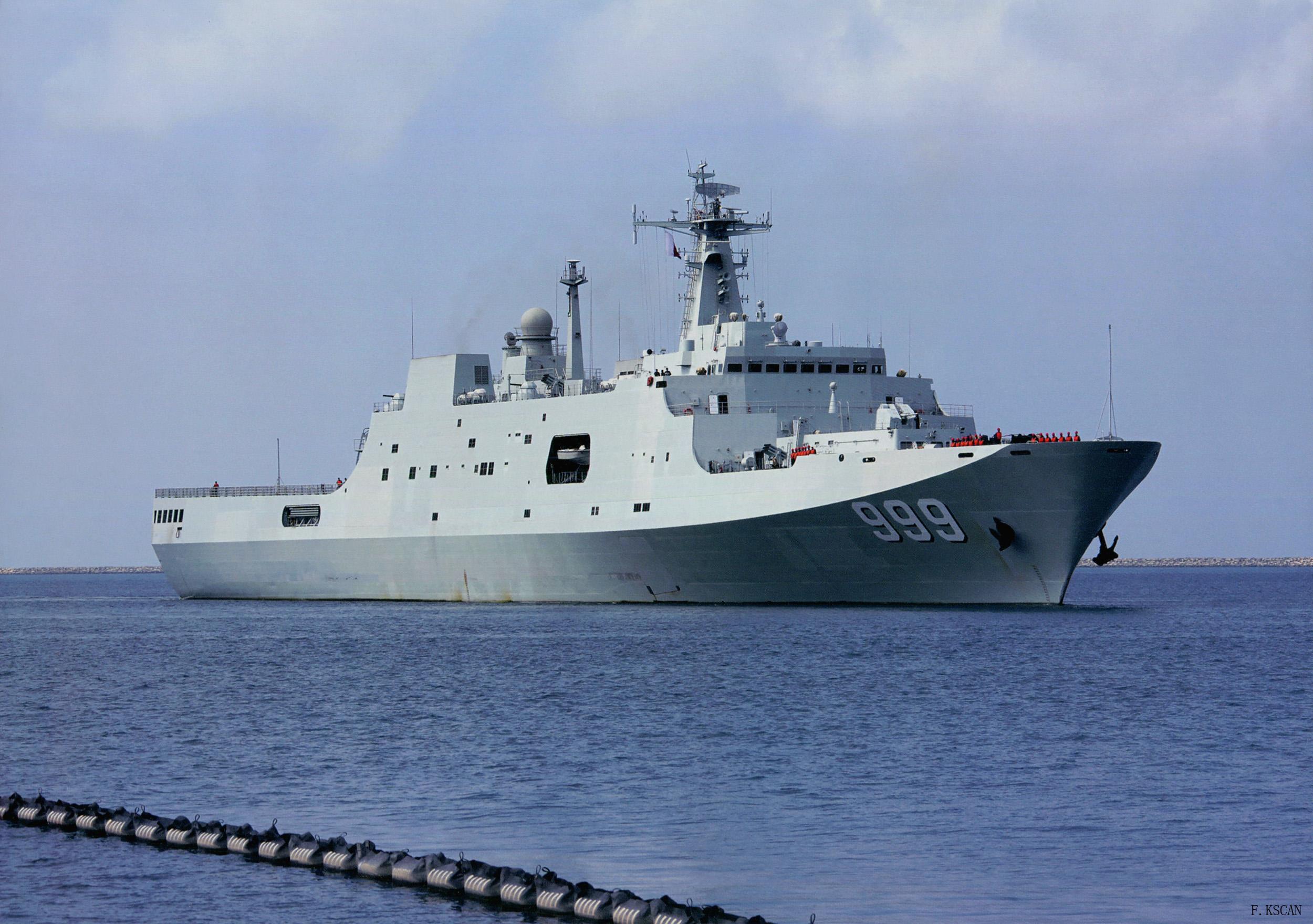 سفينة الانزال البرمائي Type-071 الصينية ومركبات ZBD05 القتالية البرمائية !  مستقبلا لمصر و السعودية 8848767454_e01f0873ef_o