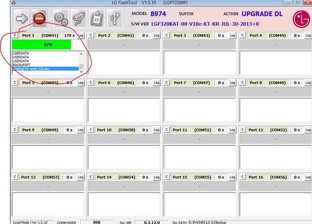 :فلاشـات:تفليش LG G2 Korea Version F320S, F320L, F320K - صفحة 2 10130694056_b01cccc17f_z