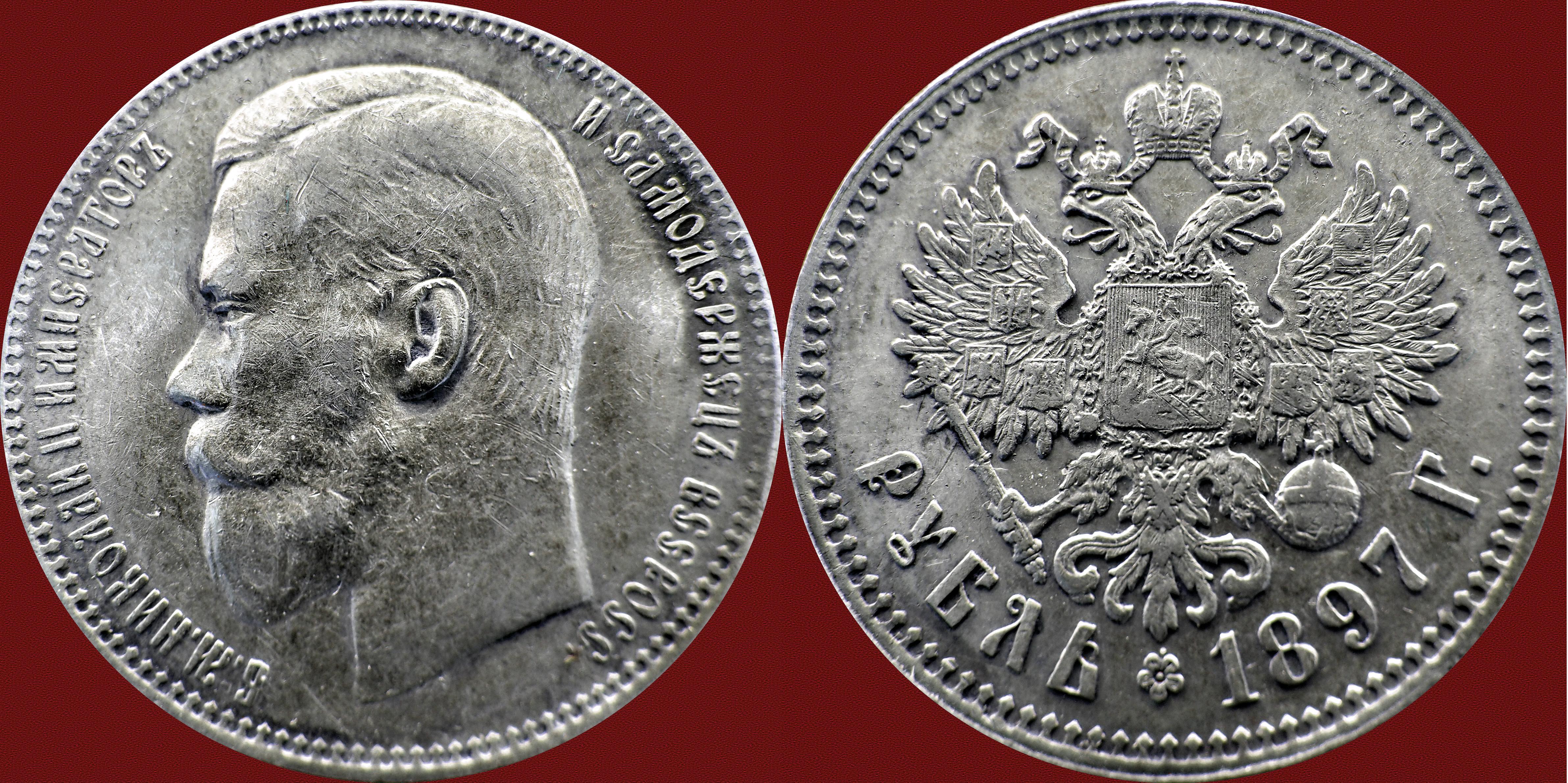 Rusia. 1 Rublo 1897. Nicolas II 12617769583_6ecac96804_o