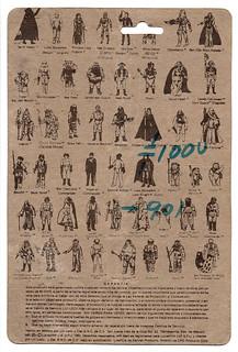 Latest Vintage Acquisitions- Volume 9 - Page 40 12460886084_82453245e8_n