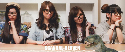 SCANDAL×TSUTAYA Lifestyle CONCIERGE - Exclusive SCANDAL Items - Page 3 6084075755_e966d7941c