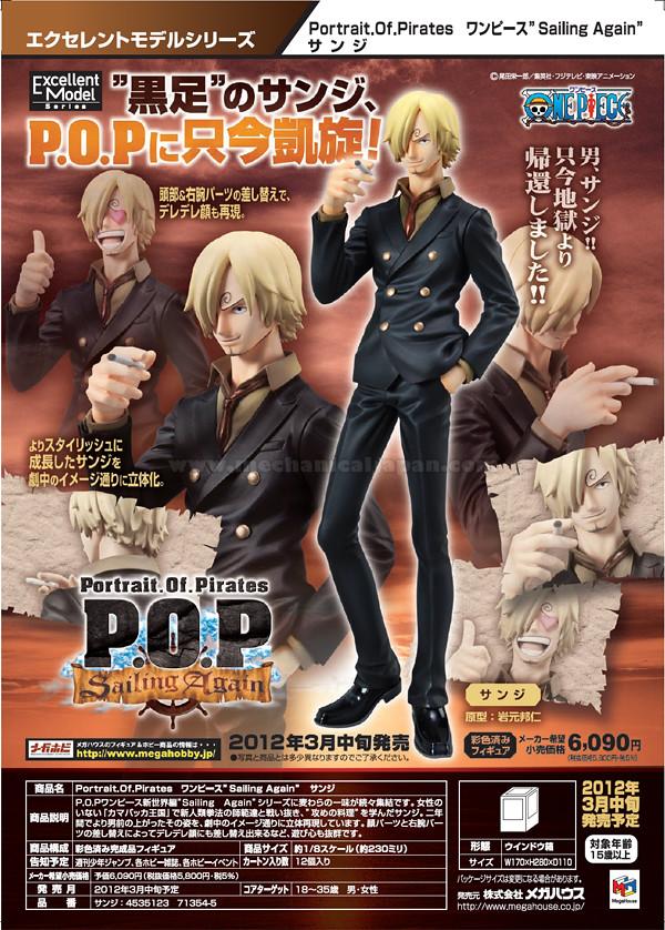 [Outras Coleções] One Piece. - Página 5 6321373419_4024255c0e_b