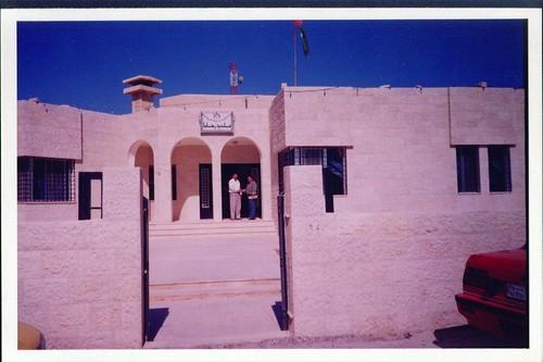 مبنى بلدية ارحابا 6278942215_2d20c11096