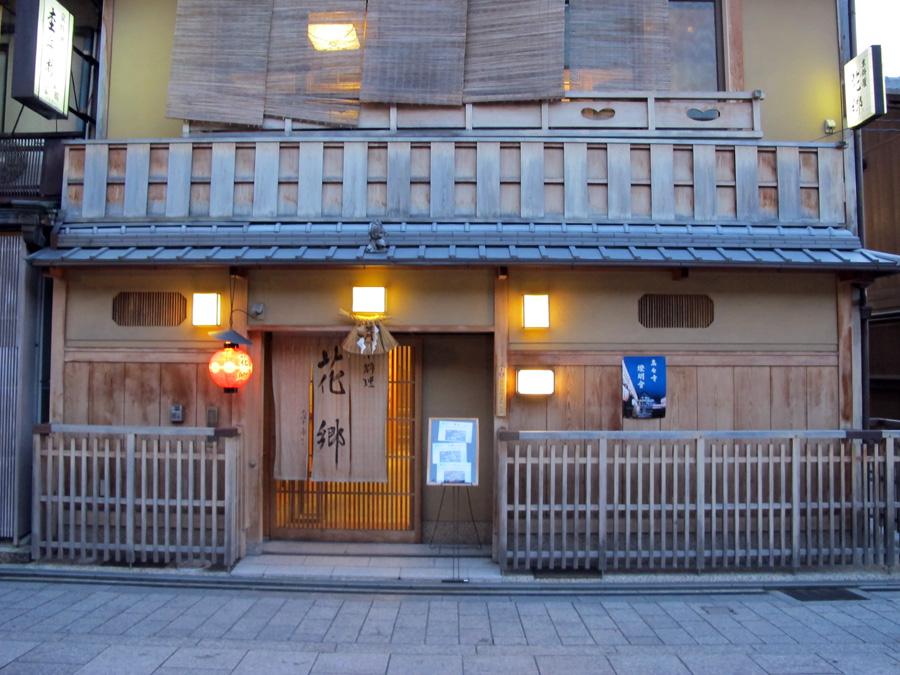 Ellowyne au Japon - Page 2 6188880137_32f9b19bff_o