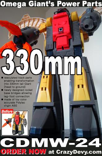 Produit Tiers - Kit d'ajout (accessoires, armes) pour jouets Hasbro & TakaraTomy - Par Fansproject, Crazy Devy, Maketoys, Dr Wu Workshop, etc - Page 2 5956558391_c13ca91163