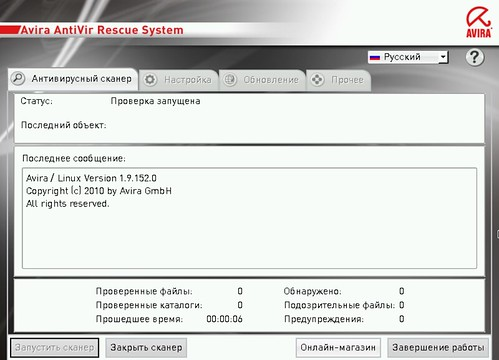 Обзор антивирусных аварийных LiveCD 6021870120_48609af89b