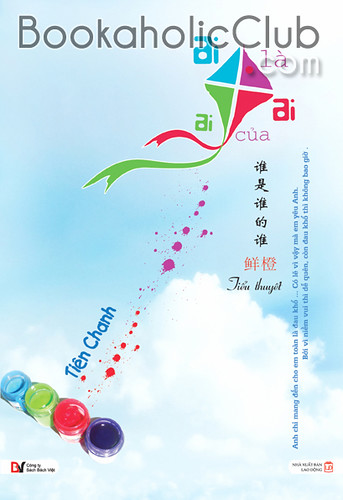 2 tác phẩm của tác giả Tiên Chanh 5990017952_502fe2967b