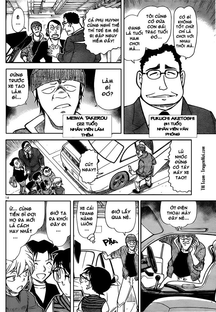 Conan chap 790: Mối Tình Đầu Của Cảnh Sát Chiba! 6195151644_551915be7a_b