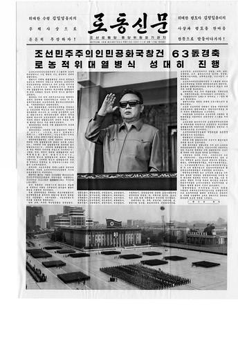 Visit to Pyongyang September 2011 6173343748_2929925dd8