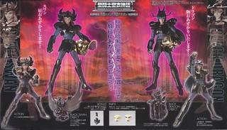 [Imagens] Cisne e Dragão Negro. 5911604106_23b28a1bb8_n