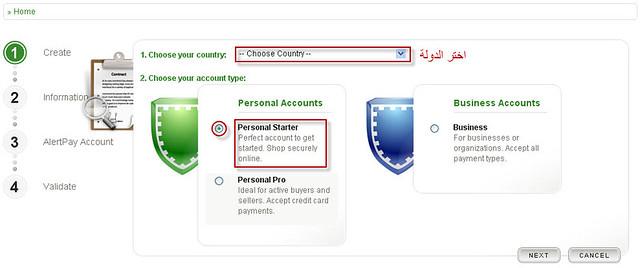طريقة لربح المال من الانترنت _مجربة ومضمونة 100/100_ 8166651612_a975c3485f_z