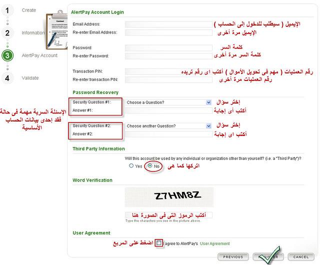 طريقة لربح المال من الانترنت _مجربة ومضمونة 100/100_ 8166622185_b1d04c2ffe_z