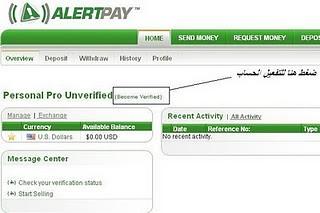 طريقة لربح المال من الانترنت _مجربة ومضمونة 100/100_ 8166621389_146a891608_z
