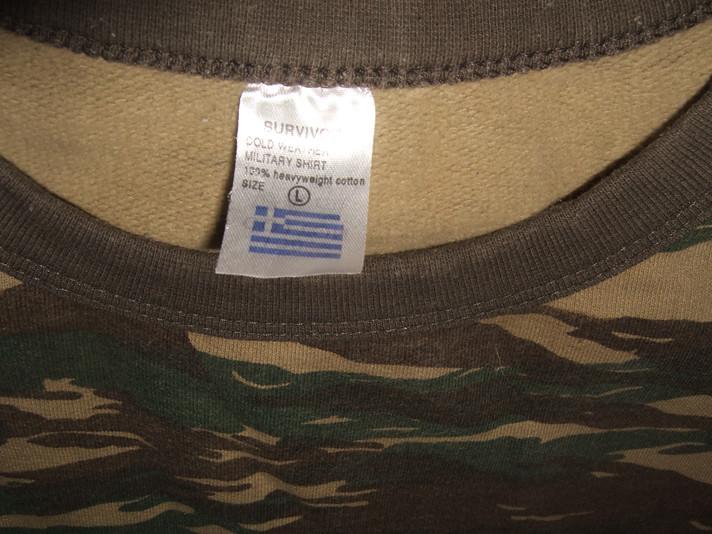 Greek camo thermal shirt 6386675759_b9089f90d2_b