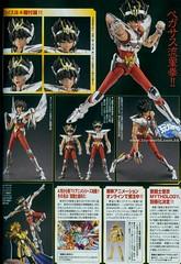 [Imagens] Shiryu de Dragão V1 Gold Limited. 6781868782_49932ba2b6_m
