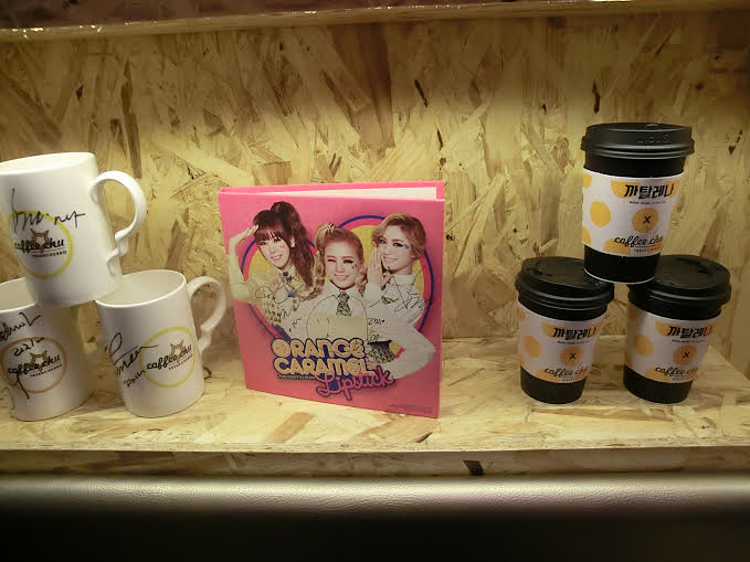 [REPORT] ORANGE CARAMEL ONE-DAY BARISTA @COFFEE CHU CHARITY EVENT 13847266165_d215dc59cc_b