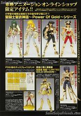 [Imagens] Shiryu de Dragão V1 Gold Limited. 7284097422_b94ee6d5b9_m