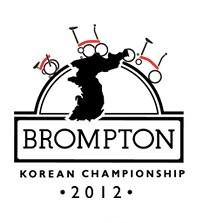 한국에서 깜짝 이벤트 : Corée et Brompton 7156537508_784deb9cc7_m