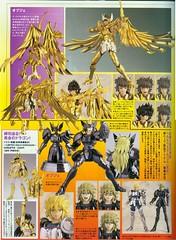 [Imagens] Shiryu de Dragão V1 Gold Limited. 7017283181_c43014840e_m