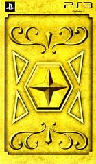 [Imagens] Saint Cloth Myth Seiya de Pégasus V1 Gold Limited 6602012193_e638f339df_m