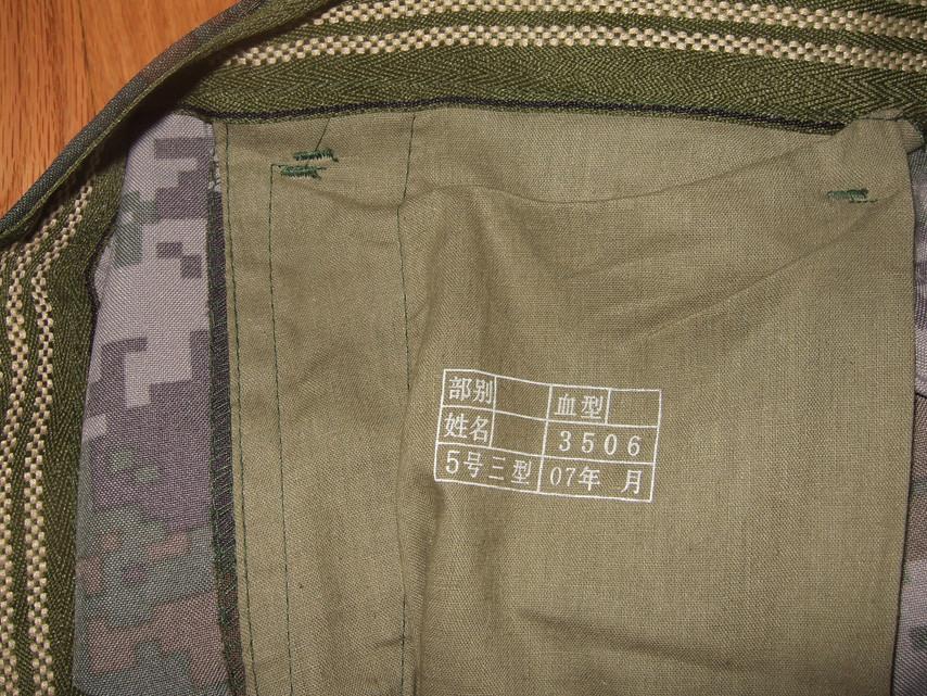 Chinese Type 07 digital urban camo polyester dress shirt & trousers 6386671063_be7919b67e_b