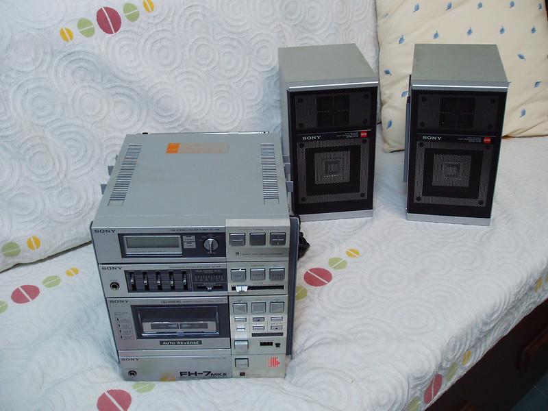 Sony FH-7 MKII 7197704216_2d37fbf582_c