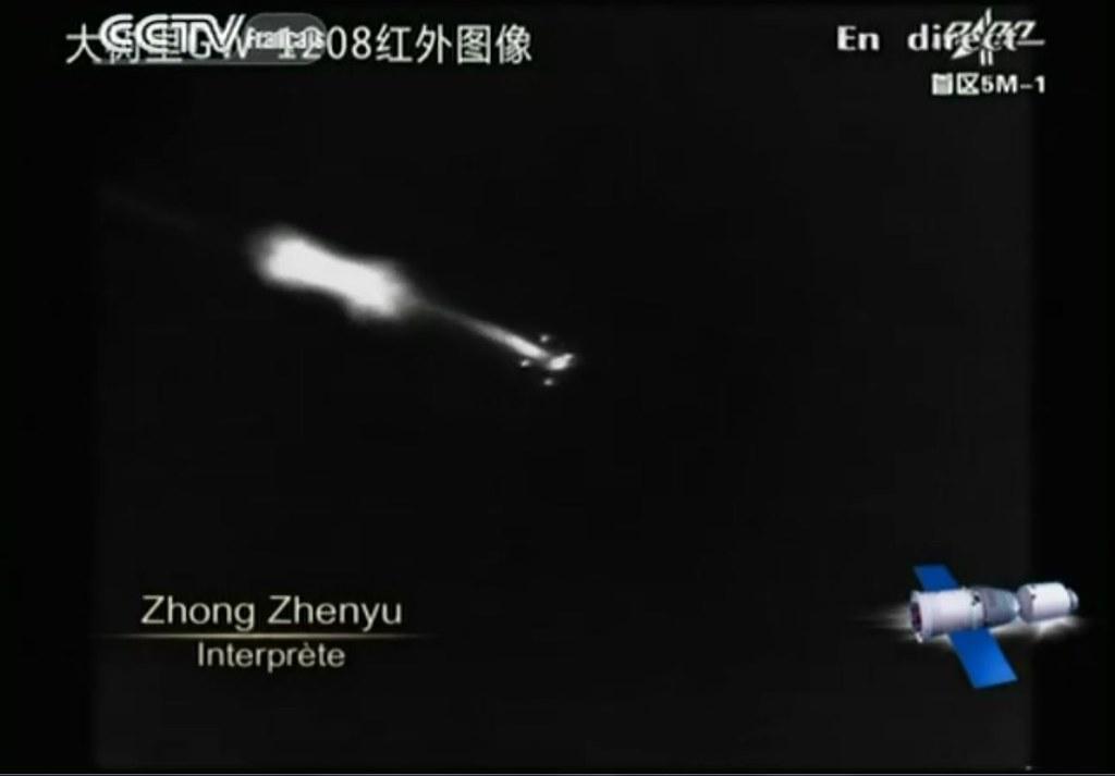 Lancement CZ-2F / Shenzhou-9 à JSLC - Le 16 Juin 2012 - [Succès]   - Page 7 7378895184_6251cf7b60_b