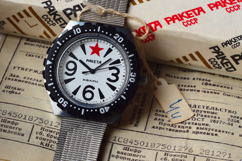 "Raketa quartz ""Red Star"" NOS 11478948806_da3c0e6669_o"