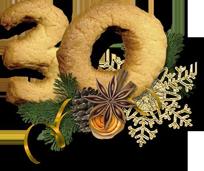 Advent Calendar 2013-2014 - Страница 3 11632132593_1a6933993d_o