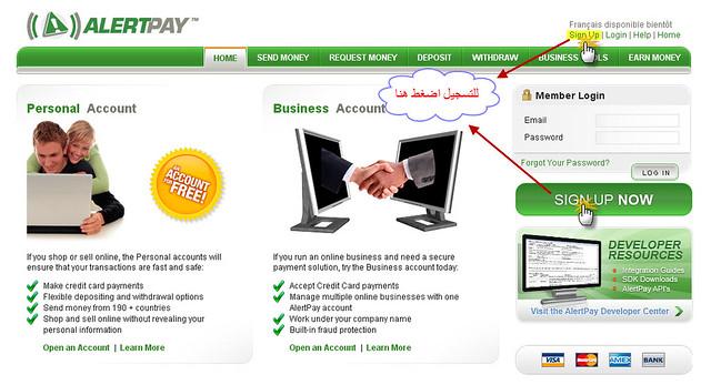 طريقة لربح المال من الانترنت _مجربة ومضمونة 100/100_ 8166651952_149644e050_z