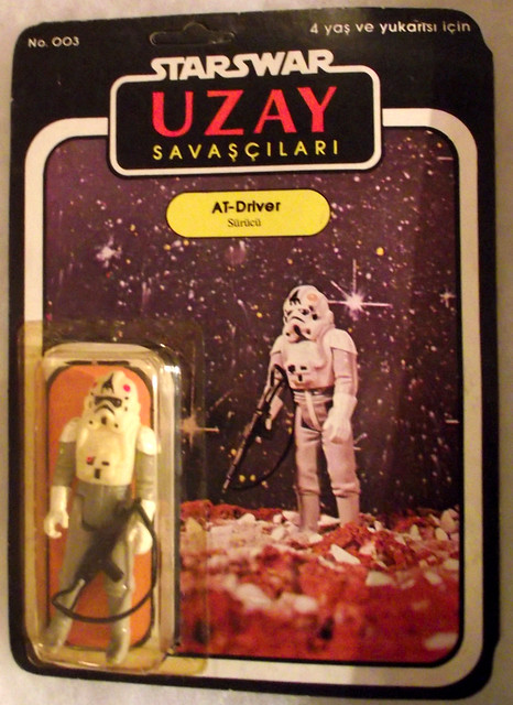 The Uzay thread 7367674094_e0bc44fc51_z