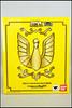 [Imagens] Hyoga de Cisne V1 Gold Limited. 8526189810_f550d14a32_t