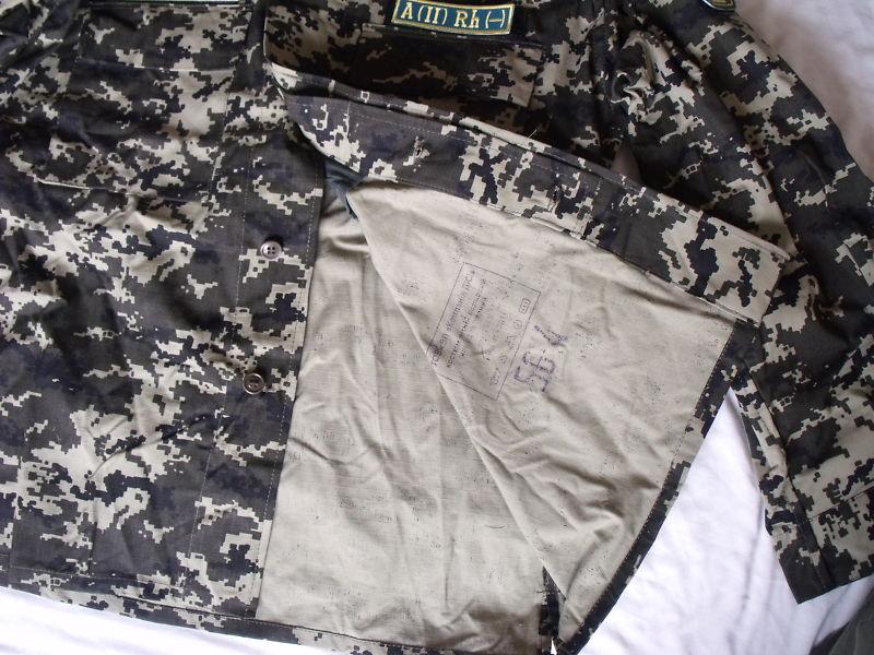 Ukrainian camouflage 7165539267_fd398169da_c