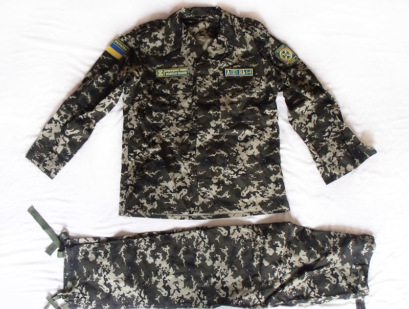 Ukrainian camouflage 7350750952_5524075220_c