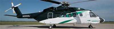 Sikorsky S 76 VIP 8136760459_dc5bc5c818