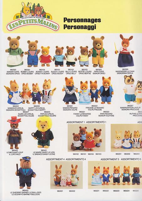 Petits Malins (les) et l'ours Gabby (Bandaï) 1986 - 1987 8199655826_99bd745752_z