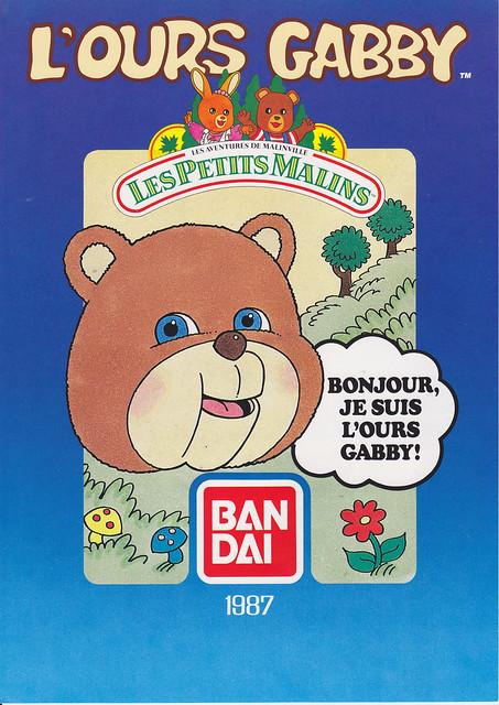 Petits Malins (les) et l'ours Gabby (Bandaï) 1986 - 1987 8198517683_984c842a6b_z