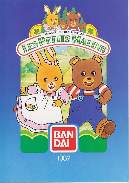 Petits Malins (les) et l'ours Gabby (Bandaï) 1986 - 1987 8199675984_980262b3f3_z