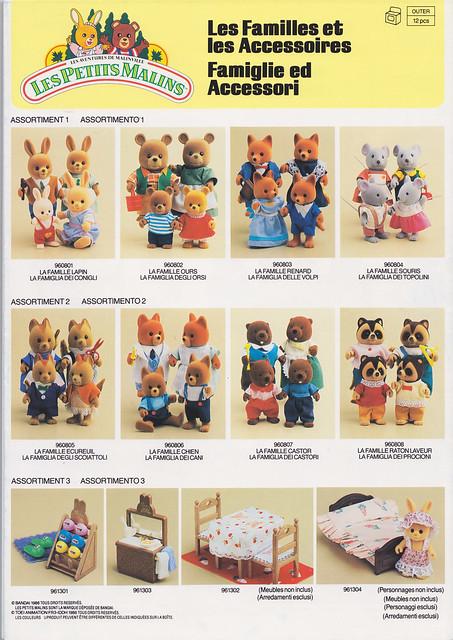 Petits Malins (les) et l'ours Gabby (Bandaï) 1986 - 1987 8198526055_33e3a98413_z