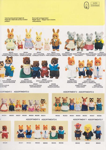 Petits Malins (les) et l'ours Gabby (Bandaï) 1986 - 1987 8198558471_375ced4e7e_z