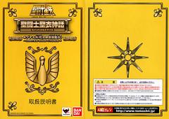 [Imagens] Hyoga de Cisne V1 Gold Limited. 8634909632_5a75b3ccb8_m