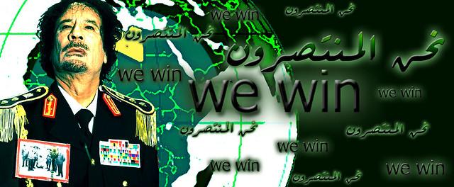 انجازات ثورة الفاتح في الجماهيرية - صفحة 3 8050805786_a375a1910f_z