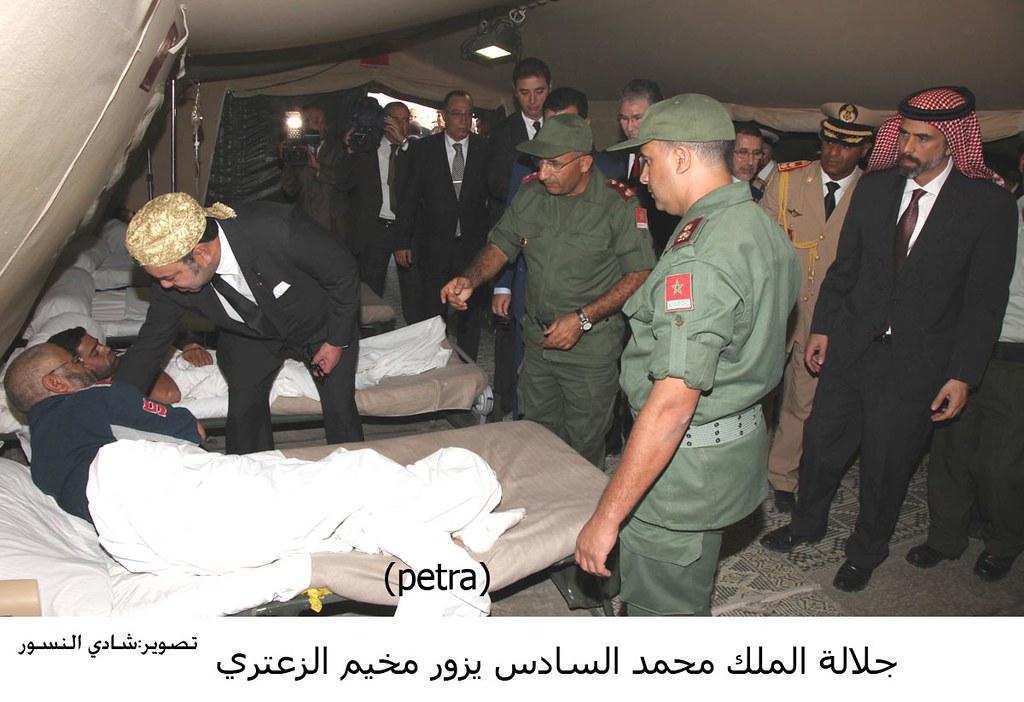 Hôpitaux de Campagne des FAR / Moroccan Field Hospitals - Page 2 8100367786_2d06ff0eac_b