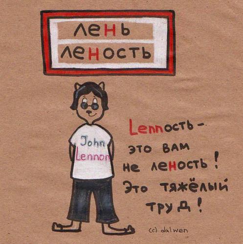 Забавные правила русского языка.  - Страница 2 7703649446_f476557d92