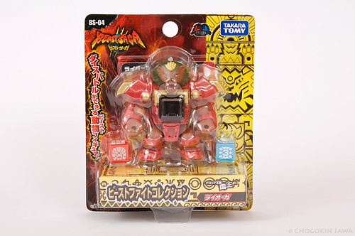 Beast Saga: BS-04 Raioga (Lion)