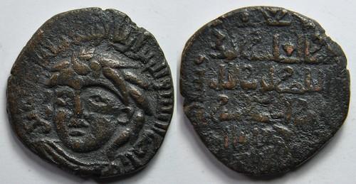 Quelques monnaies Artuqides (Artukides) de Mardin 8585640559_689bec23b1