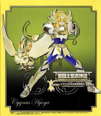 [Imagens] Hyoga de Cisne V1 Gold Limited. 8633795917_8cdfd3616d_m