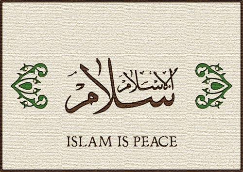 سجل حضورك بكلمة (اللهم صلي على سيندنا وحبيبنا محمد )صلى الله عليه وسلم Islam-is-peace
