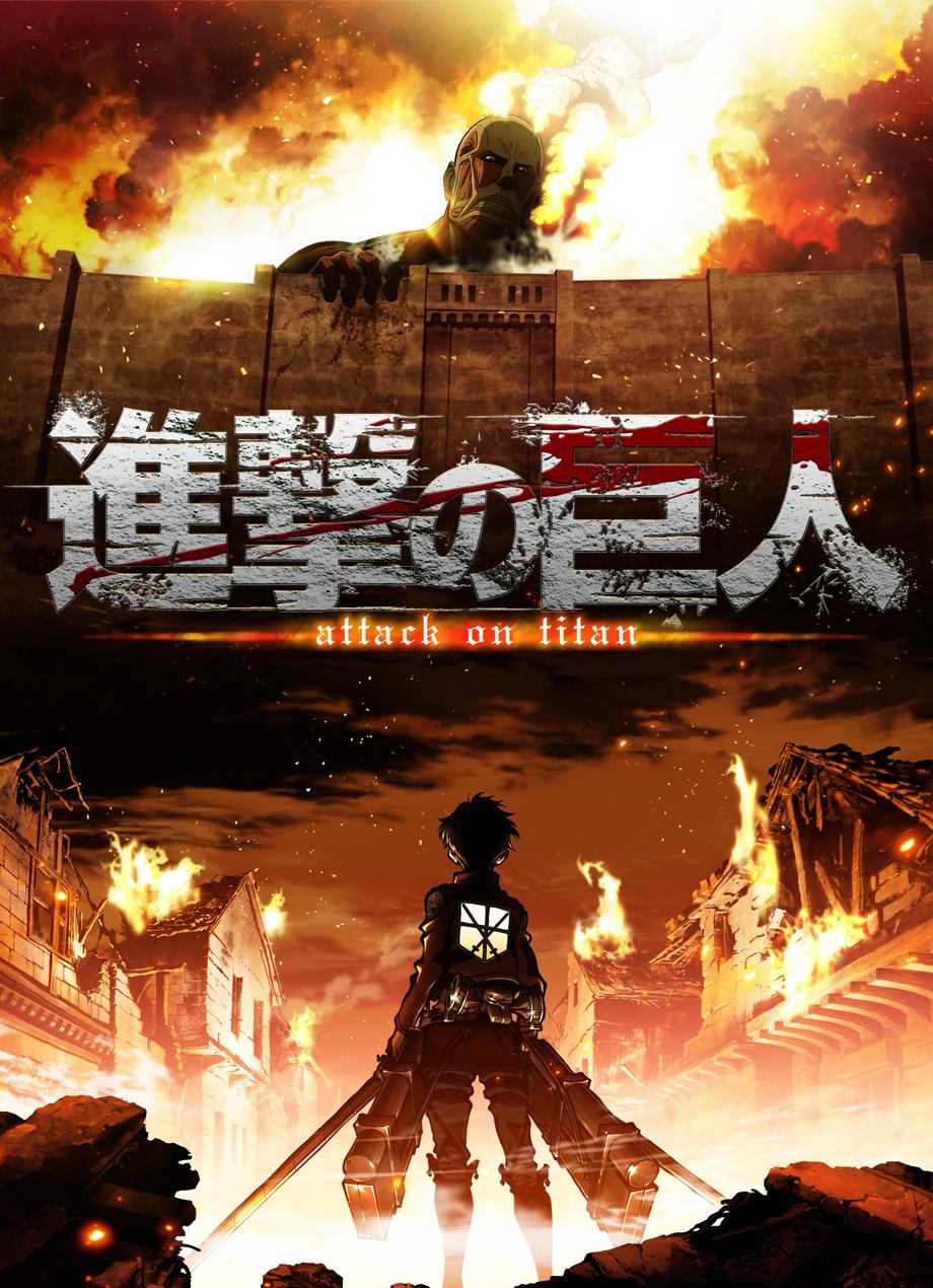 Shingeki no Kyojin Shingeki-no-kyojin-poster